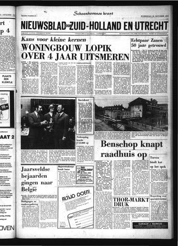 Schoonhovensche Courant 1974-10-23