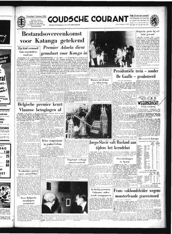 Goudsche Courant 1962-10-17