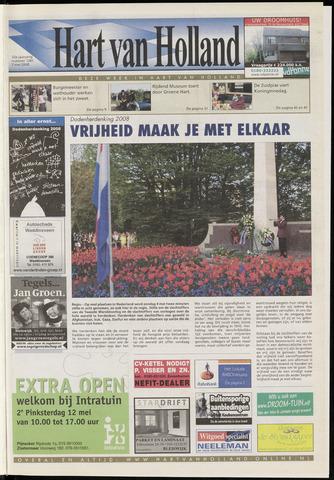 Hart van Holland 2008-05-07