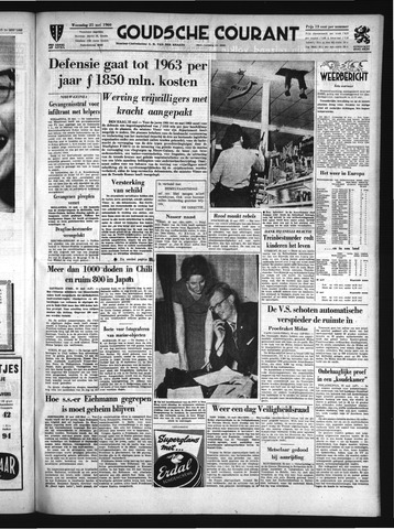 Goudsche Courant 1960-05-25