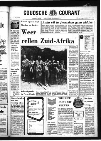 Goudsche Courant 1976-07-21