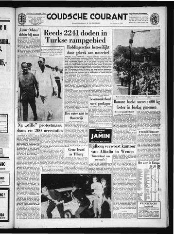 Goudsche Courant 1966-08-22