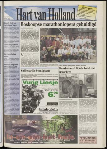 Hart van Holland 1998-04-22