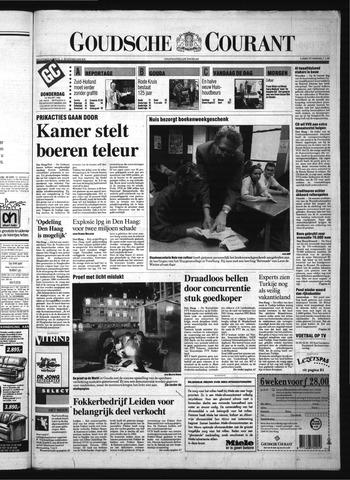 Goudsche Courant 1995-03-16