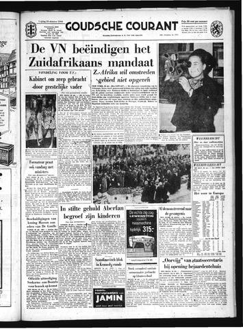 Goudsche Courant 1966-10-28