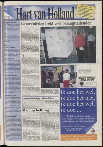 Hart van Holland 1998-09-23