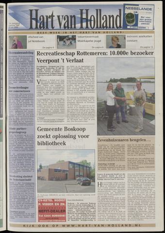 Hart van Holland 2002-07-31