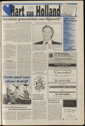 Hart van Holland 1992-02-19