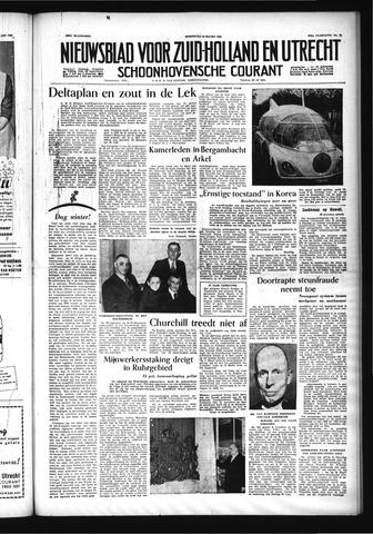 Schoonhovensche Courant 1955-03-23