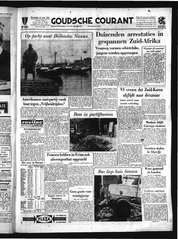 Goudsche Courant 1961-05-24