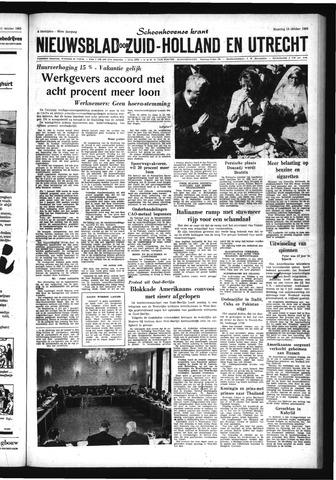 Schoonhovensche Courant 1963-10-14