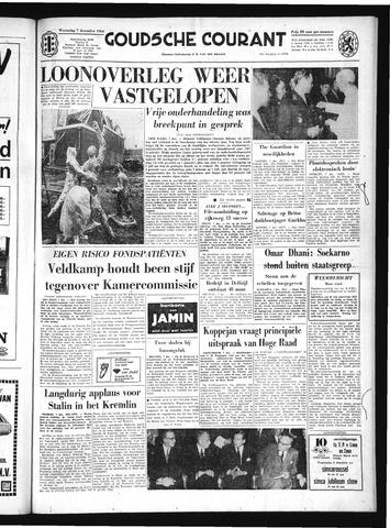 Goudsche Courant 1966-12-07