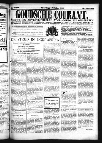 Goudsche Courant 1935-10-14