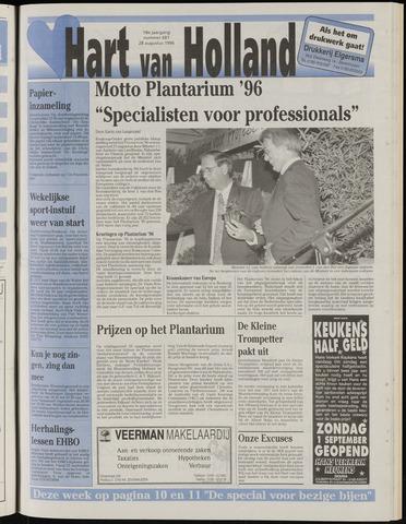 Hart van Holland 1996-08-28