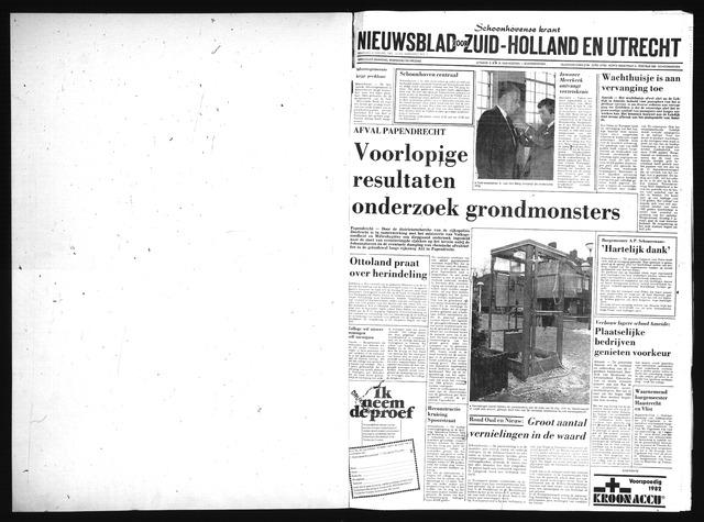 Schoonhovensche Courant 1982