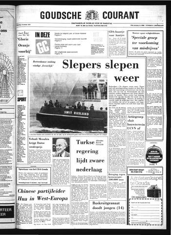Goudsche Courant 1979-10-15