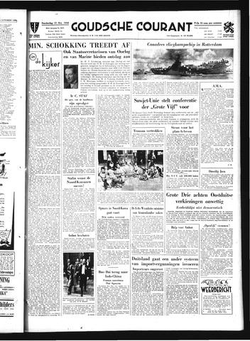 Goudsche Courant 1950-10-12