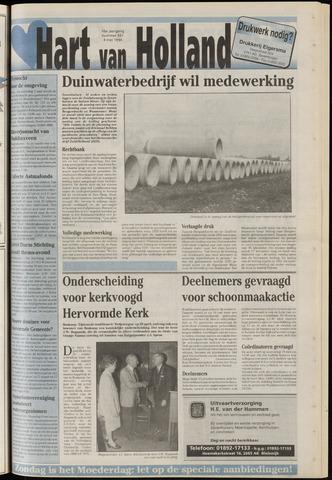 Hart van Holland 1994-05-04