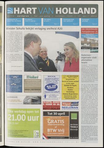 Hart van Holland - Editie Zuidplas 2013-04-17