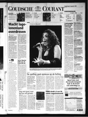 Goudsche Courant 2004-08-26