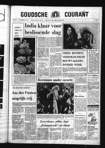Goudsche Courant 1971-12-10