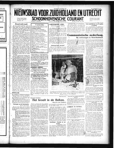 Schoonhovensche Courant 1949-08-15
