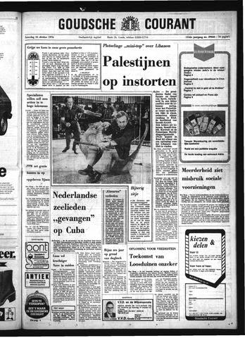 Goudsche Courant 1976-10-16