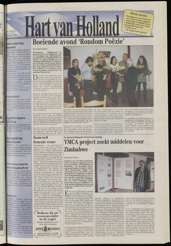Hart van Holland 1999-03-24