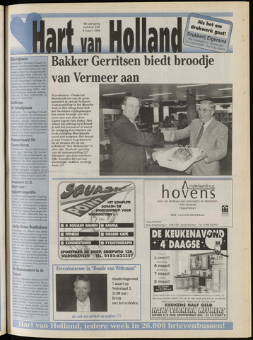Hart van Holland 1996-03-06