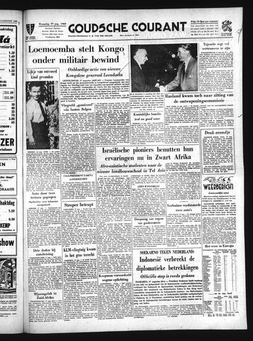 Goudsche Courant 1960-08-17