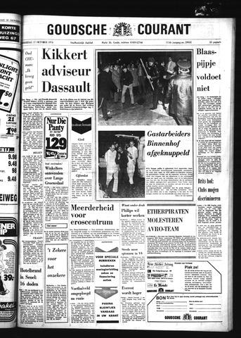 Goudsche Courant 1974-10-17