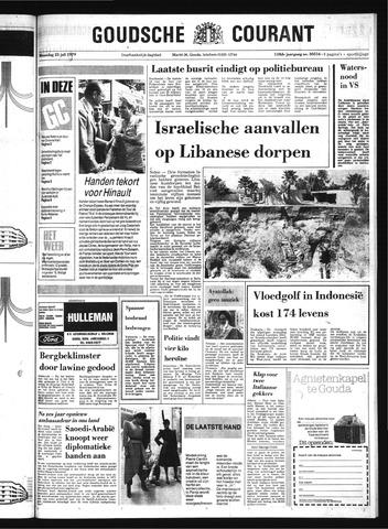 Goudsche Courant 1979-07-23