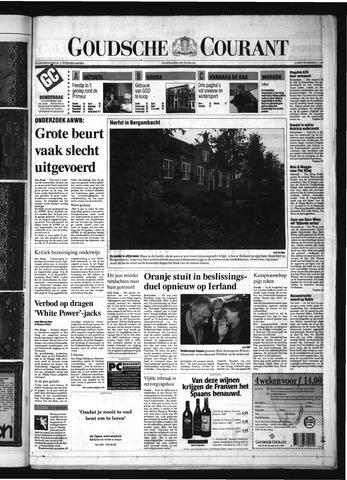 Goudsche Courant 1995-11-16