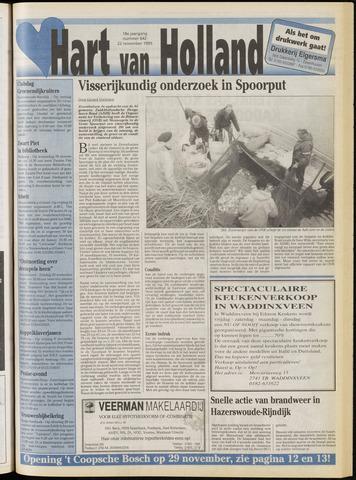 Hart van Holland 1995-11-22