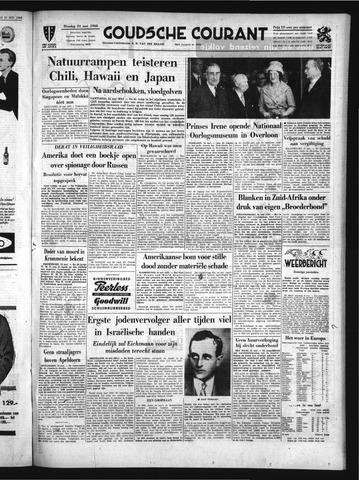 Goudsche Courant 1960-05-24