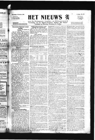 Schoonhovensche Courant 1945-10-17