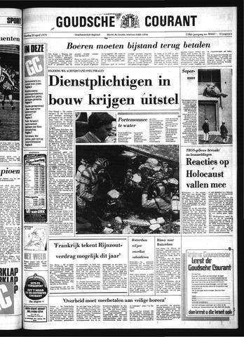 Goudsche Courant 1979-04-24
