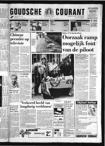 Goudsche Courant 1989-06-08