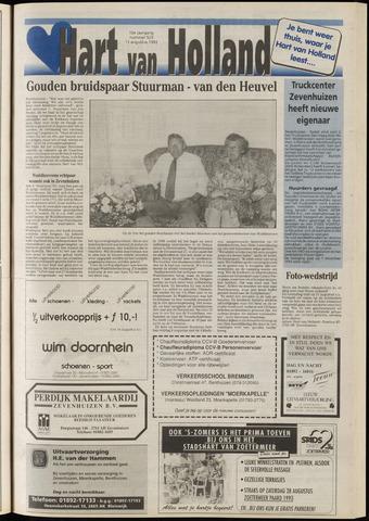 Hart van Holland 1993-08-11