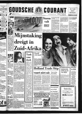 Goudsche Courant 1985-08-05