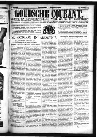 Goudsche Courant 1935-10-17