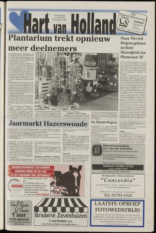 Hart van Holland 1992-08-26