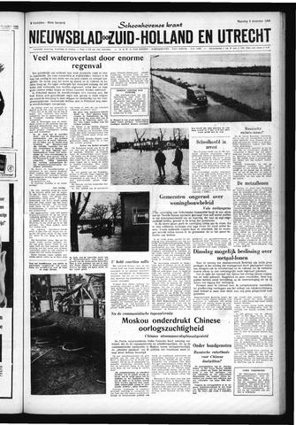 Schoonhovensche Courant 1960-12-05