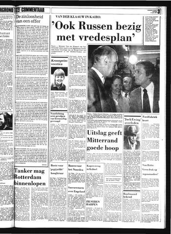 Goudsche Courant 1981-04-27