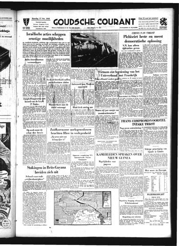 Goudsche Courant 1953-10-17
