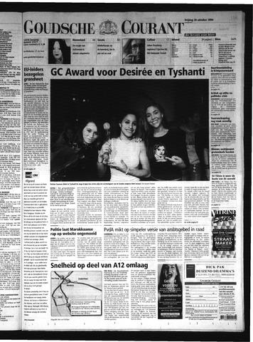 Goudsche Courant 2004-10-29