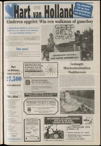 Hart van Holland 1993-06-16