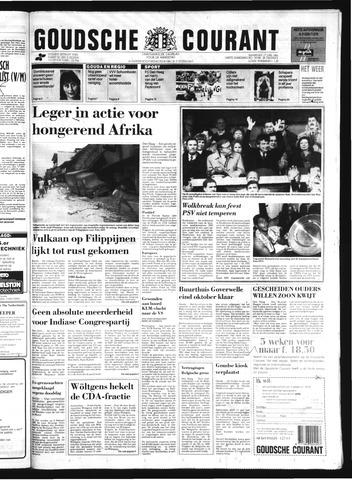 Goudsche Courant 1991-06-17