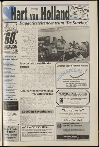 Hart van Holland 1992-03-18