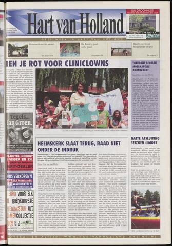 Hart van Holland 2009-07-15